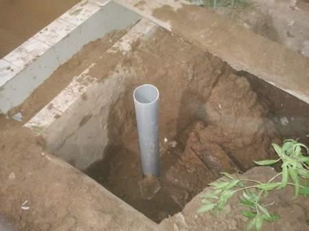 چاه ارت